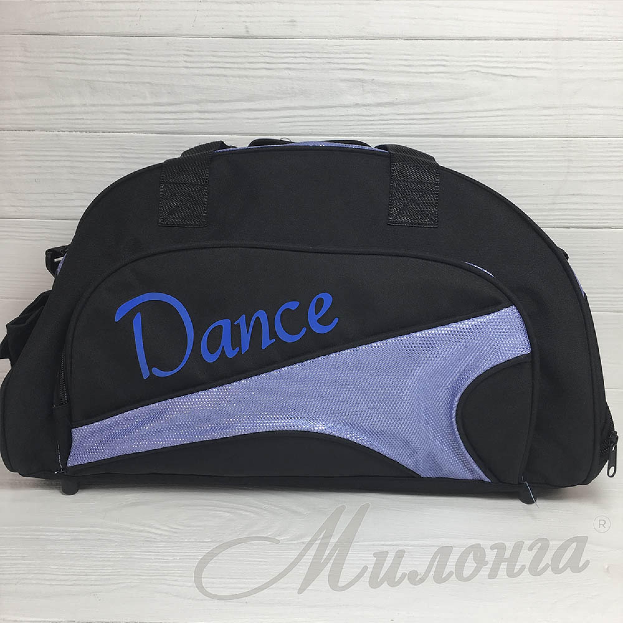 Сумка Dance голубой