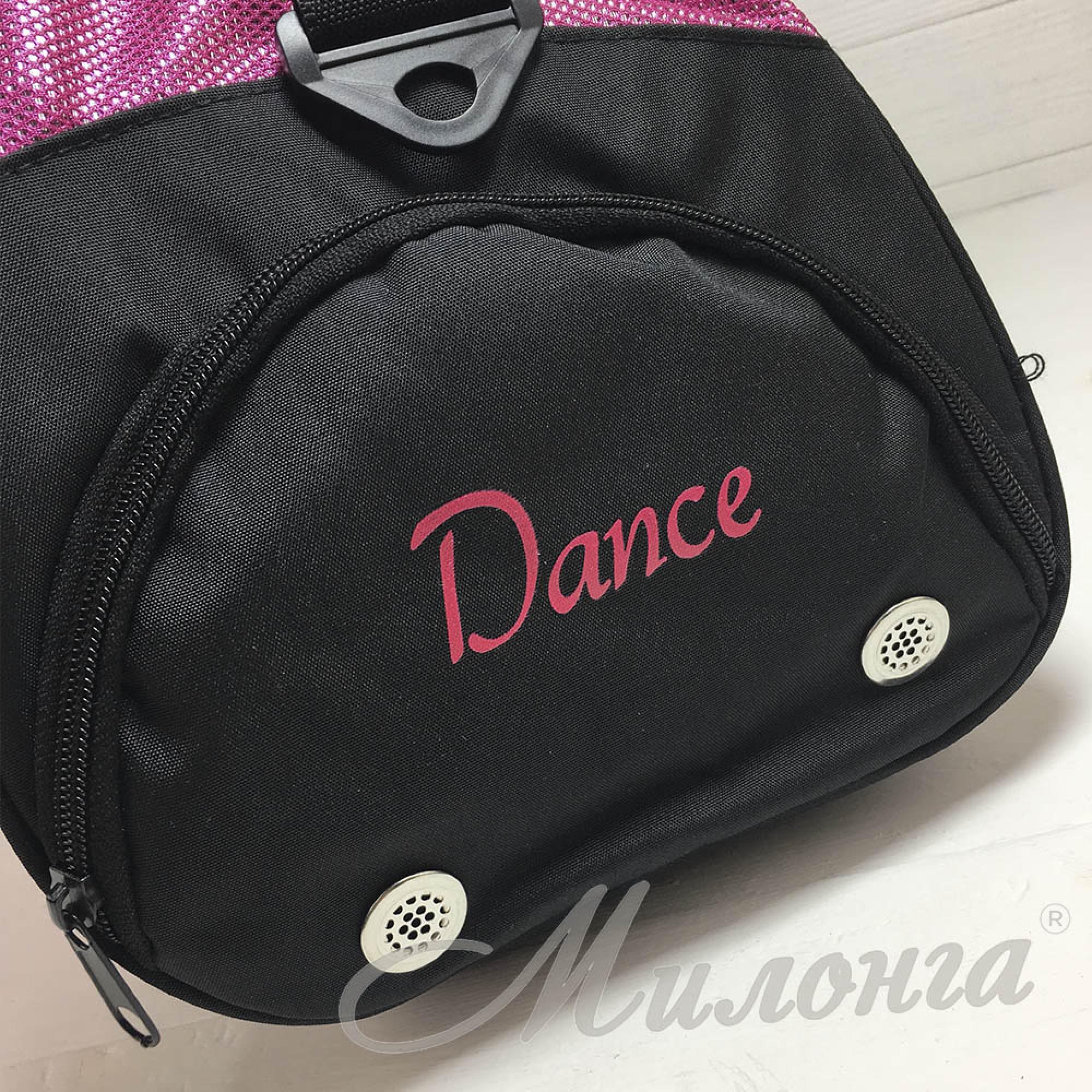 Сумка Dance красная