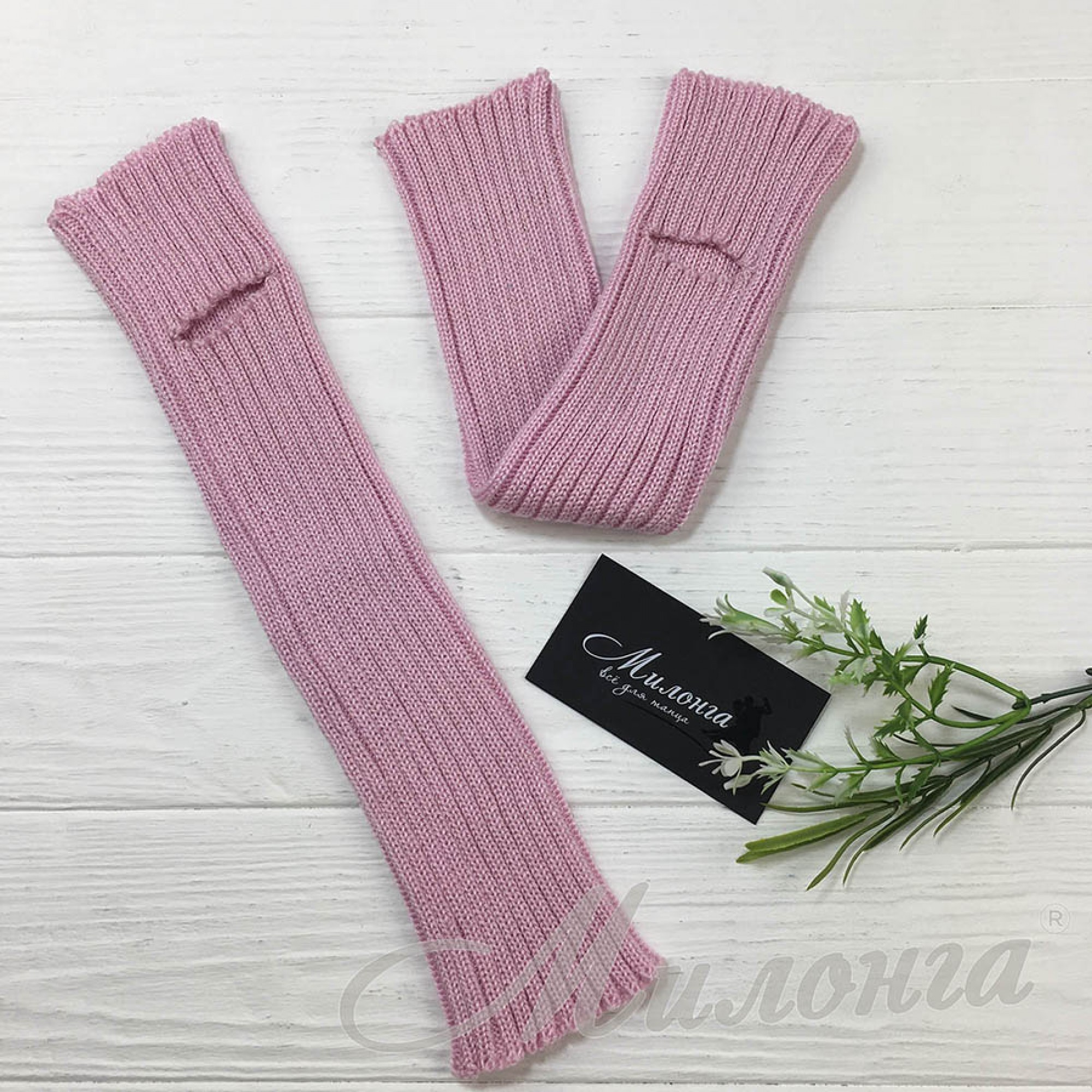 Гетры нежно-розовые