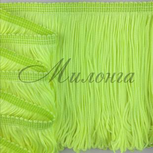 Бахрома DSI 15 см Lime