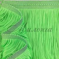 Бахрома Chrisanne 15 см ElectricGreen