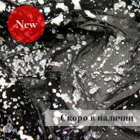 Сетка Chrisanne MetalicPrint BlackSilver