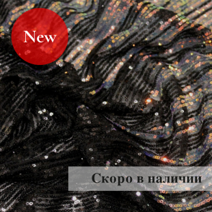 Сетка Chrisanne OMBRE Multi Black