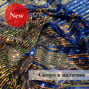 Сетка Chrisanne OMBRE Multi Blue