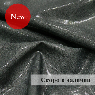 Лайкра Chrisanne GlossLeather Grey