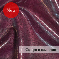 Лайкра Chrisanne GlossLeather Wine