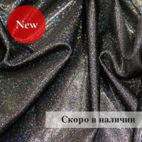 Лайкра Chrisanne Hologram Black Black
