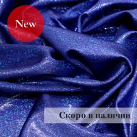 Лайкра Chrisanne Hologram BlueonDarkBlue