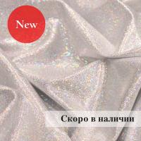 Лайкра Chrisanne Hologram Silver White