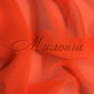 Шифон (Georgette) Chrissanne Orange