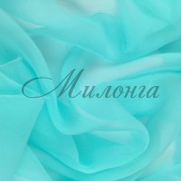 Шифон (Georgette) Chrissanne Aqua