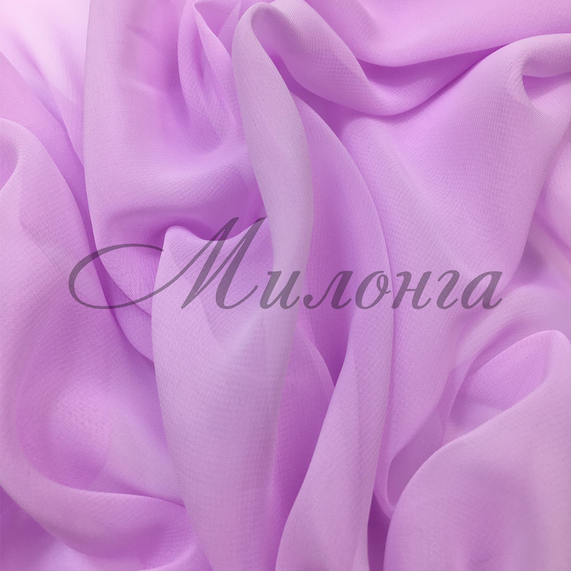 Шифон (Georgette) Chrissanne Lilac