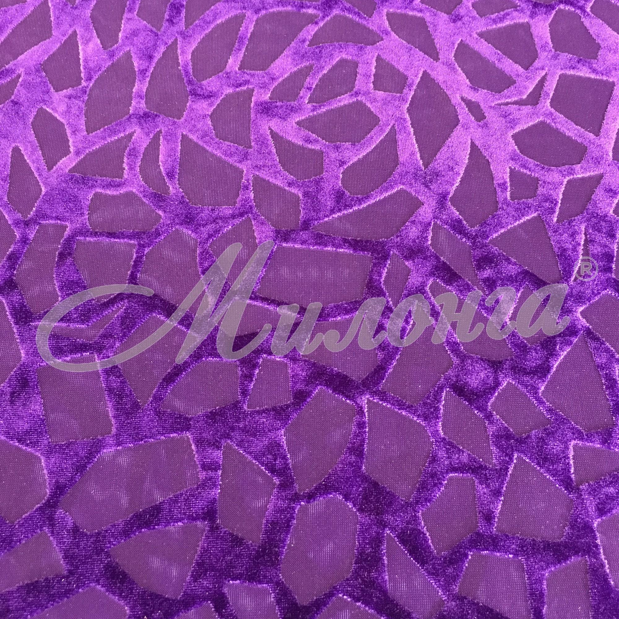 Велвет Vogue DSI (1371) Purple