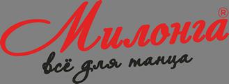 Интернет-магазин MILONGA